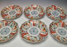 SET of 6 ANTIQUE JAPANESE IMARI DISHES 150 Year Old Porcelain 1800s Edo Japan