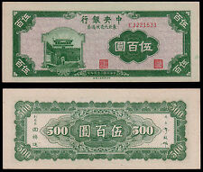 CHINA 500 YUAN (P380a) 1946 THE CENTRAL BANK OF CHINA AU/UNC