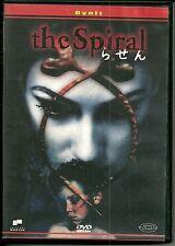 DVD The spiral