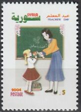 Syrien Syria 2004 ** Mi.2151 Tag des Lehrers Teacher Day Schule School Education