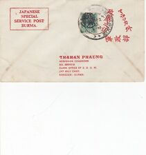 BURMA - Japanese Occupation - Envelope with stamp