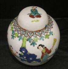Chinese Liling Porcelain Famille Verte Lidded Jar