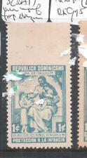 Dominican Republic SC RA17 Imperf Margin, Blue/white Marks Aren't real MNH(6dna)