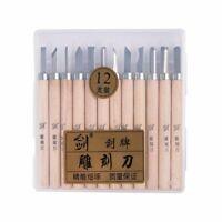12pcs/set  Professional Wood Carving Knife Hand Chisel Kit Woodworking Tools US