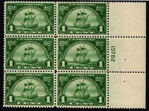 Scott #614 VF - 1c Dark Green - Plate Block of 6 - MNH - 1924