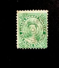 Canada SG 39 QV 1859 Deep Yell-green Used