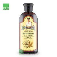 Grandma Agafia Recipes Bread Shampoo For all Hair Types 350ml