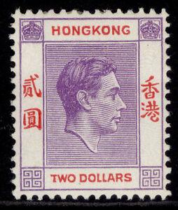 HONG KONG GVI SG158, $2 reddish violet & scarlet, M MINT. Cat £50.