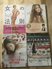 Lot 4 Japanese Books Beauty, Lifestyles, And Makeup Ikko, Jessica, Youn-a