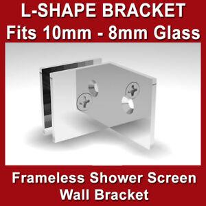 WALL BRACKET FOR FRAMELESS SHOWER SCREENS - L SHAPE - 10MM 8MM GLASS