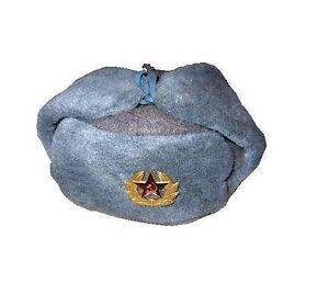 Ushanka - Soviet Period Authentic unused stock USSR Army Russia