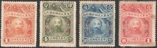 Sinkiang,1928. Chang Tso-lin 70-73, Mint