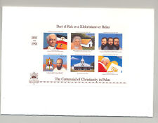 Palau #288 Religion, Church, Pope John Paul II 1 M/S of 6 Imperf Proof in Folder
