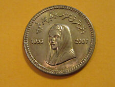 2008 Pakistan 10 Rupee coin Benazir Bhutto Commemorative very nice coin