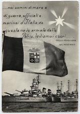 cartolina marina militare DALLA PREGHIERA DEL MARINAIO