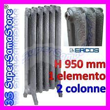 3S TERMOSIFONE GHISA EFFETTO ANTICO LIBERTY DECORATO ERCOS - H 950 2 COL 1 ELE