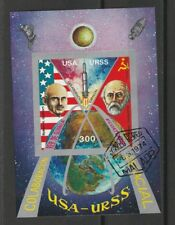 1974 EQUATORIAL GUINEA - MINISHEET - colaboration on space