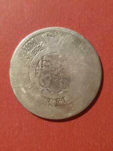 UK 1816 Half Crown (925 Silver)