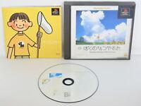 BOKU NO NATSUYASUMI The Best Summer Holiday /ccc Playstation PS 1 p1