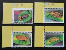 Taiwan Fireflies 2006 Insect Firefly (stamp color code) MNH