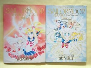 Sailor Moon Original Illustration Art Book Vol.1 and Vol.2 Naoko Takeuchi Japan
