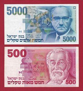 ISRAEL 1982 1984 5000 500 SHEQALIM