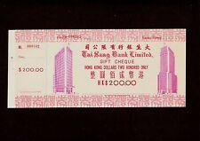 Tai Sang Bank Limited gift cheque HK$200 Hong Kong