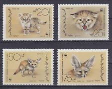 PDR YEMEN (South) – 1989 WWF Desert Cats, MNH/VF – Scott 425-28