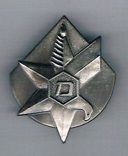 ISRAEL POLICE VOLUNTEERS OBSOLETE MEDAL VINTAGE  WITHOUT A RIBBON  NO RESERVE