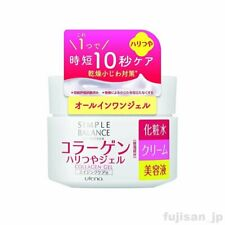 Utena SIMPLE BALANCE Collagen Gel Aging Care All-in-One 100g Free Shipping