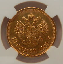 1899 O3 RUSSIA 10 ROUBLE GOLD 1/4 OZ NGC AU50