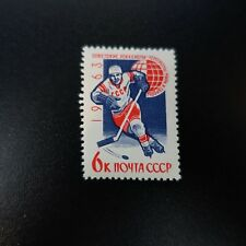 RUSSIE N°2694 HOCKEY SUR GLACE / VICTOIRE SOVIÉTIQUE 1963 NEUF ** LUXE MNH