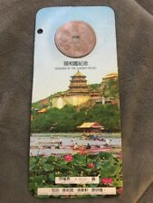 CHINA Souvenir Ticket of The Summer Palace Beijing with Dragon COIN 35 Yuan
