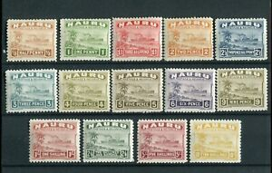 Nauru KGVI 1937-48 Shiny paper set of 14 SG26B/39B mint hinged