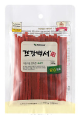 Dog Food Nutrena health power Beef Premium Korea food