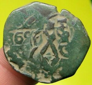 awersome 1641 PIRATE COB SPANISH 8 Maravedis Colonial Coin Felipe PHILIP IIII *