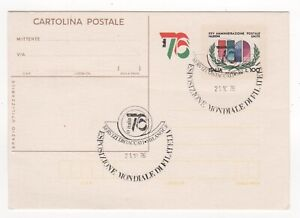 1976 ITALY Event Cover WORLD PHILATELIC STAMP EXHIBITION '76 MILAN Stationery UN