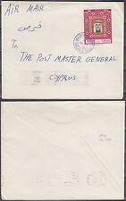 1970 UAE Sharjah sotto copertura letter to Cyprus, scarce Postal usage [ca512]