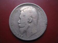 Rusia Imperial 1899 1 rublos rublo plata moneda Nicolas II 1894-1917 ФЗ СПБ Menta