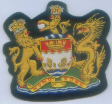 UK Pax Britain Royal Crown Colony Territory Hong Kong Crest Arms Empire Patch UK