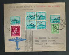 1946 Belgium First Flight Cover to New York USA FFC