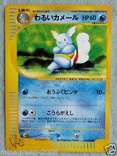 HTF JAPAN Pokemon Online LTD Card Pokémon Web 2001 Dark WARTORTLE 024/048 HP60