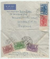 THAILAND SIAM. August 1939. Constitution set on cover to England