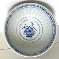 Chinese Rice Grain Porcelain Bowl Rice Eyes White Blue, Flower Chrysanthemum