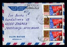 18242-MONGOLIA-AIRMAIL REGISTERED COVER ULAN BATOR to ZAGREB (yugoslavia) 1972.