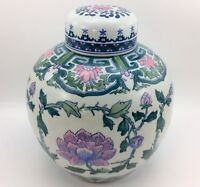 CHINESE GINGER JAR Vintage Large PINK & GREEN FLORAL DESIGN Lidded SIGNED