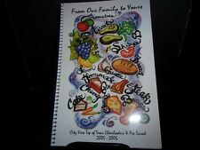 GREAT RECIPES FROM CITY VIEW TX-CHEERLEADERS&PEP SQUAD 2005-2006