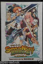Summon Night EX-Thesis Yoake no Tsubasa:Guide Book