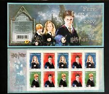FRANCE 2007 Carnet YT BC4024a - 'Harry Potter' Fête du timbre - NEUF!