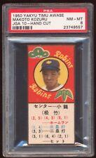 1950 Japanese Baseball Yakyu Timu Awase Makoto Kozuru HOF PSA 8